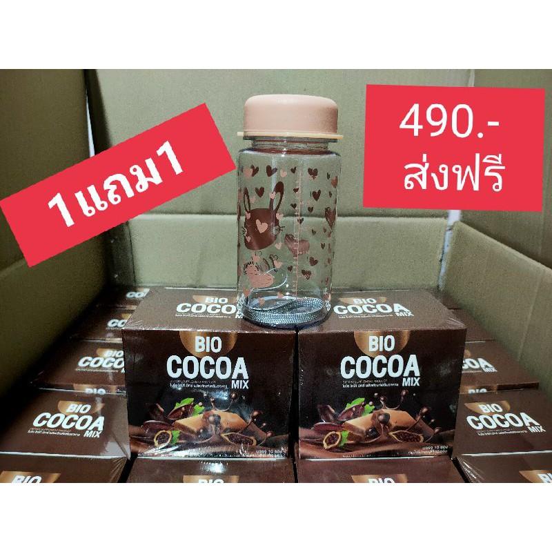 bio cocoa ไบโอโกโก้ มิกซ์ โกโก้ดีท๊อกซ์ 