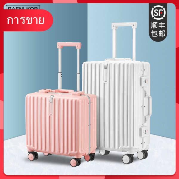 กระเป๋าเดินทาง Penuojia ขนาดเล็ก 20 นิ้วหญิงรถเข็นน้ำหนักเบา 18 นิ้ว Cabin Case รหัสผ่านล้อสากลกระเป๋าเดินทางขนาดเล็ก