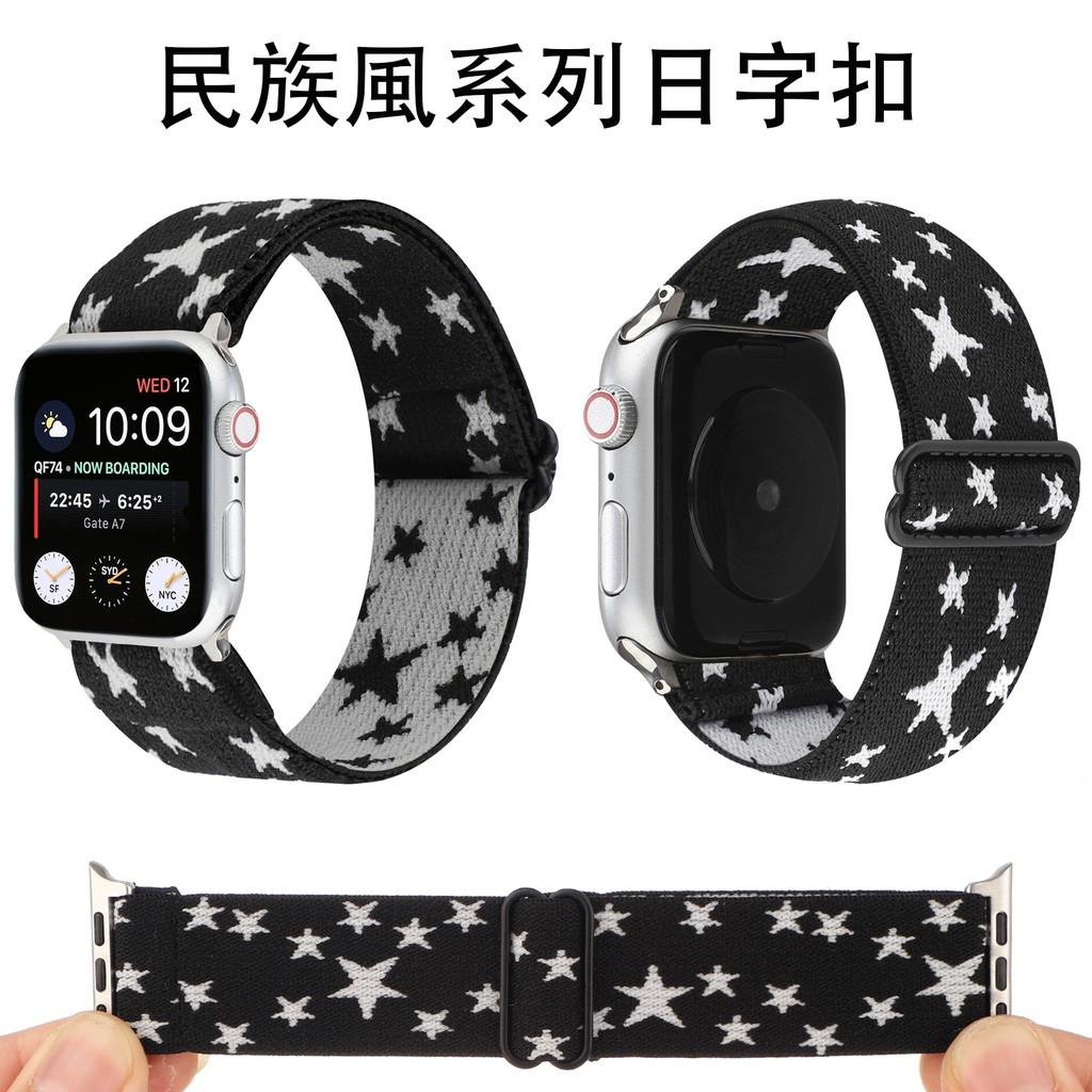 สายนาฬิกาข้อมือไนล่อนสําหรับ Applewatch