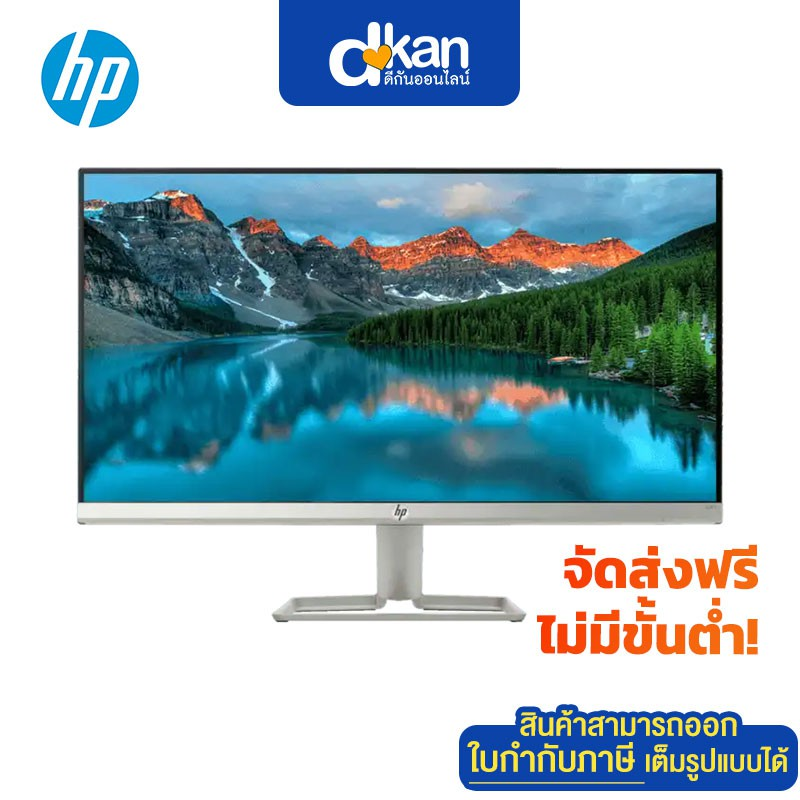 """HP 24f 23.8"""" LED Backlit Monitor Warranty 3 Years onsite by HP"""