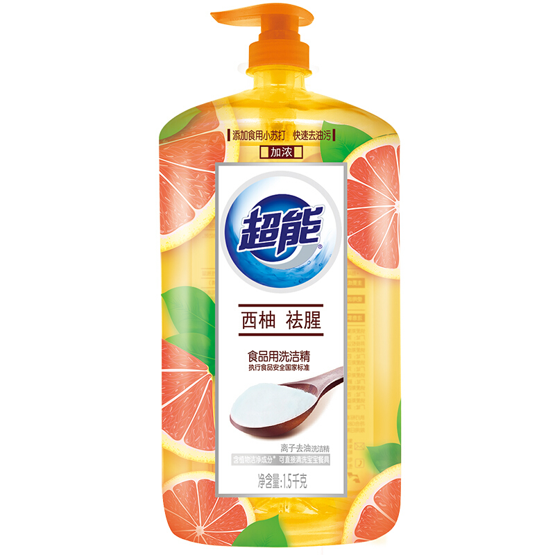 ▲ซูเปอร์ผงซักฟอก1.5kgส้มโอลบคาวครอบครัวแพ็คล้าง浩精ถังห้องครัวบ้านSinทำความสะอาดปรับน้ำมัน■
