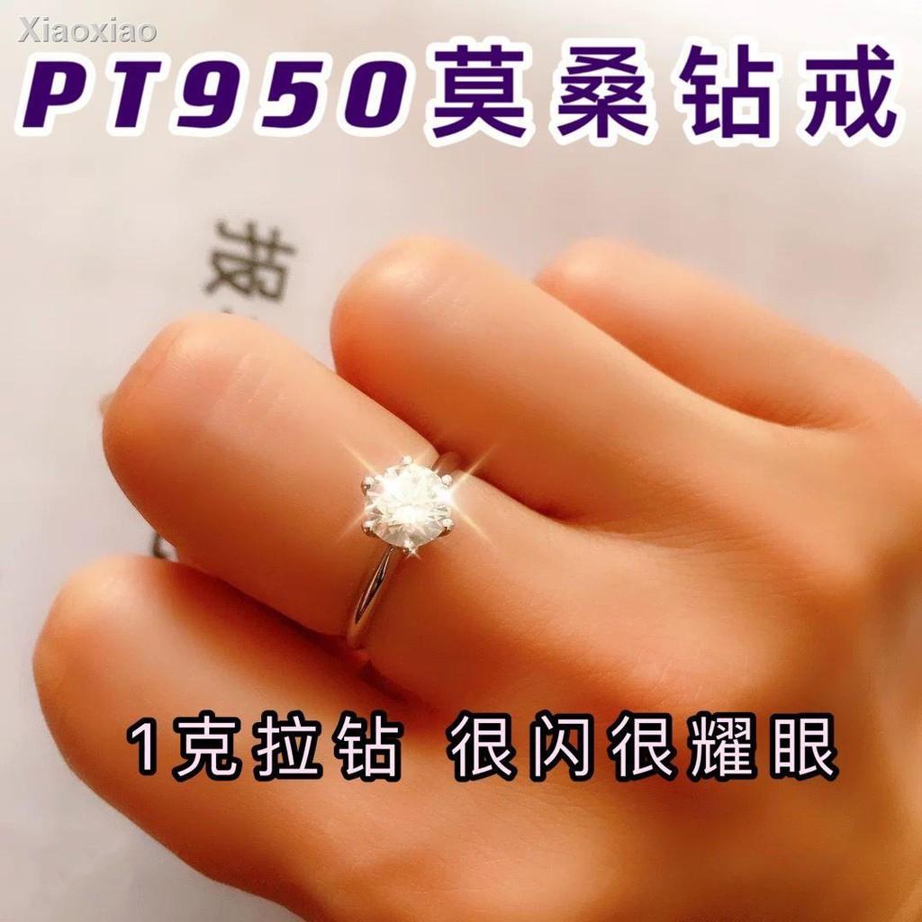 ❤ลดราคา❤✻แหวนเพชรทองคำขาว 18K แท้ตัวเมีย 1 กะรัต pt950 แหวนทองคำขาวสั่งแต่งงานแหวนเพชร Moissanite แหวนเพชร
