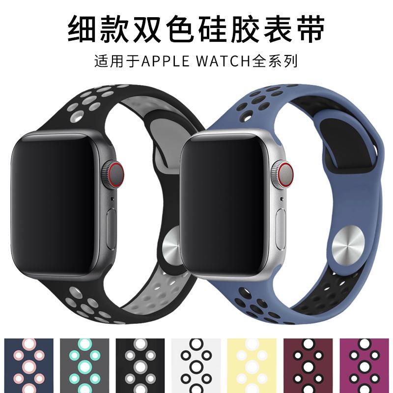 も❏บังคับ iwatch6สายรัด Nike + Nike สองสี applewatch แอปเปิ้ลสายนาฬิกา iwatch5/4/3/2/1รุ่นอุปกรณ์เสริมสายรัดข้อมือ38/42/4