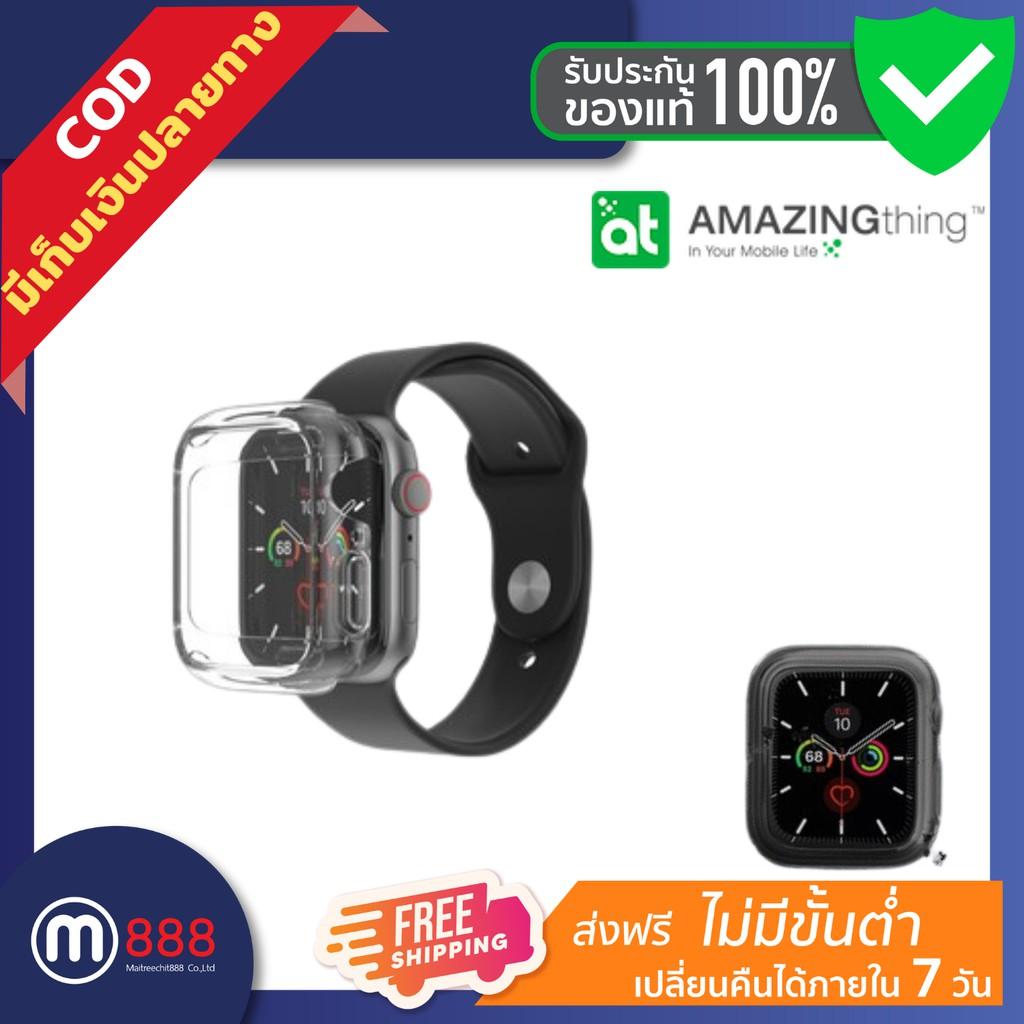 AMAZINGthing AppleWatch Series SE/6/5/4เคส applewatch Cover40/44Outre Drop-proofเคสนาฬิกาแอปเปิ้ลวอช อุปกรณ์เสริมนาฬิกา