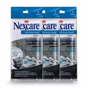 3M Nexcare Carbon Mask (4 Layers) 1's หน้ากากคาร์บอน 4ชั้น แพค 1 ชิ้น