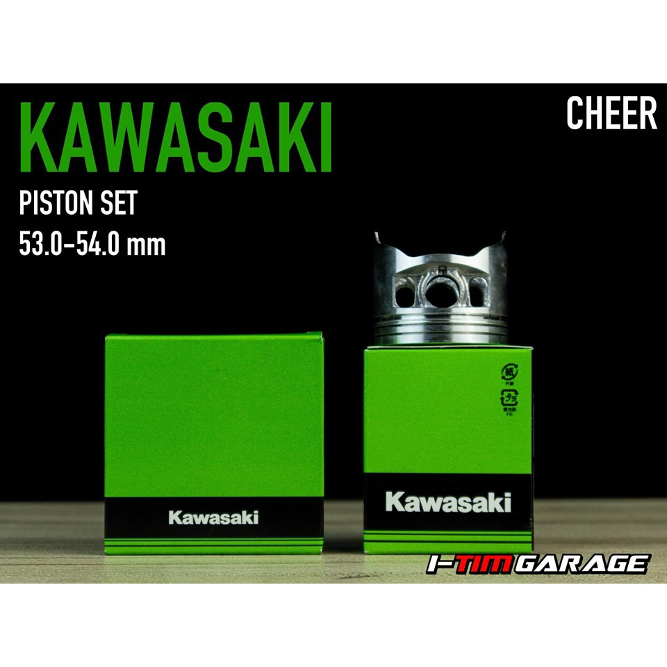 ลูกสูบ แหวน Kawasaki CHEER110 เชียร์110 (แท้)