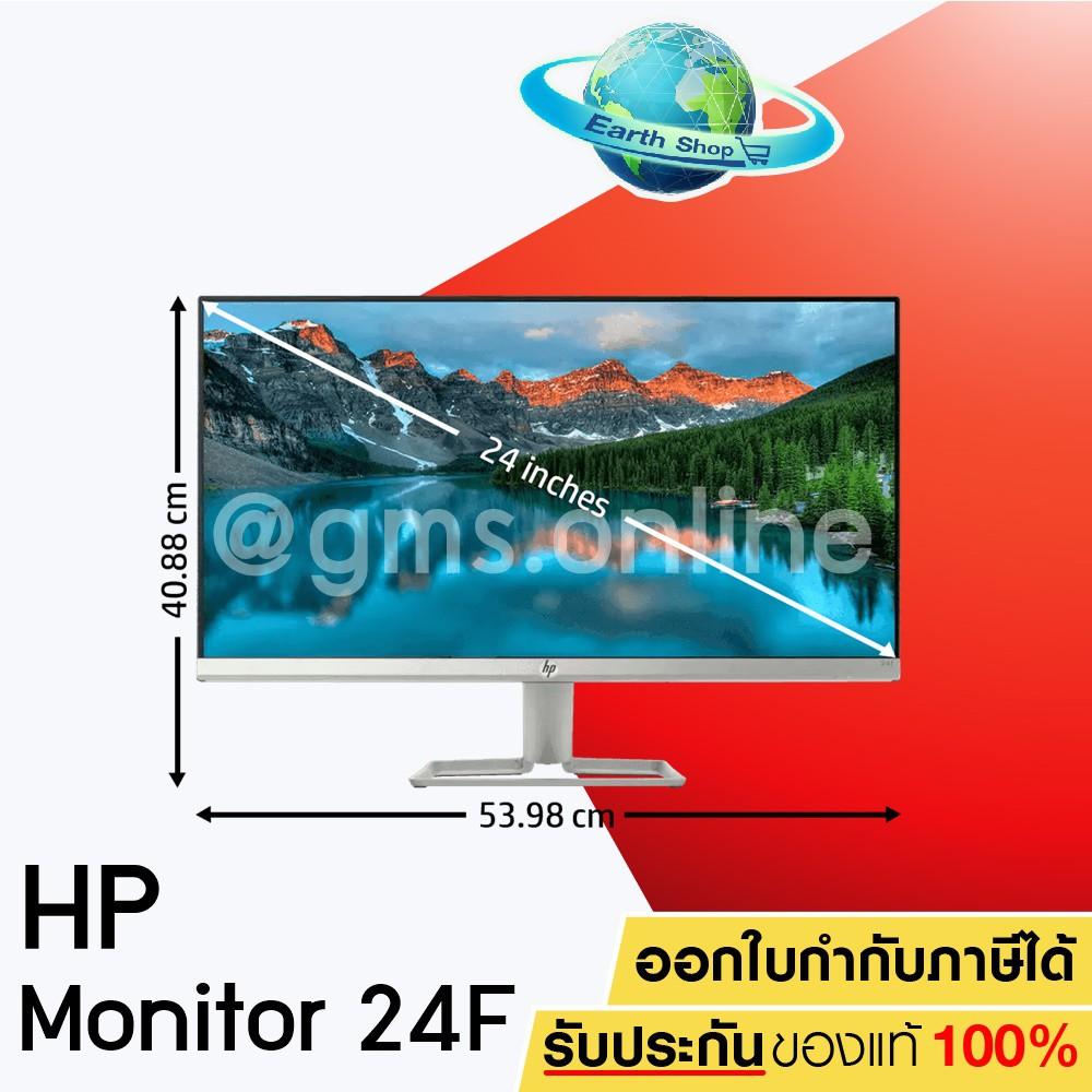 """จอมอนิเตอร์  HP Monitor 24F 23.8"""" IPS 75Hz Earth shop"""