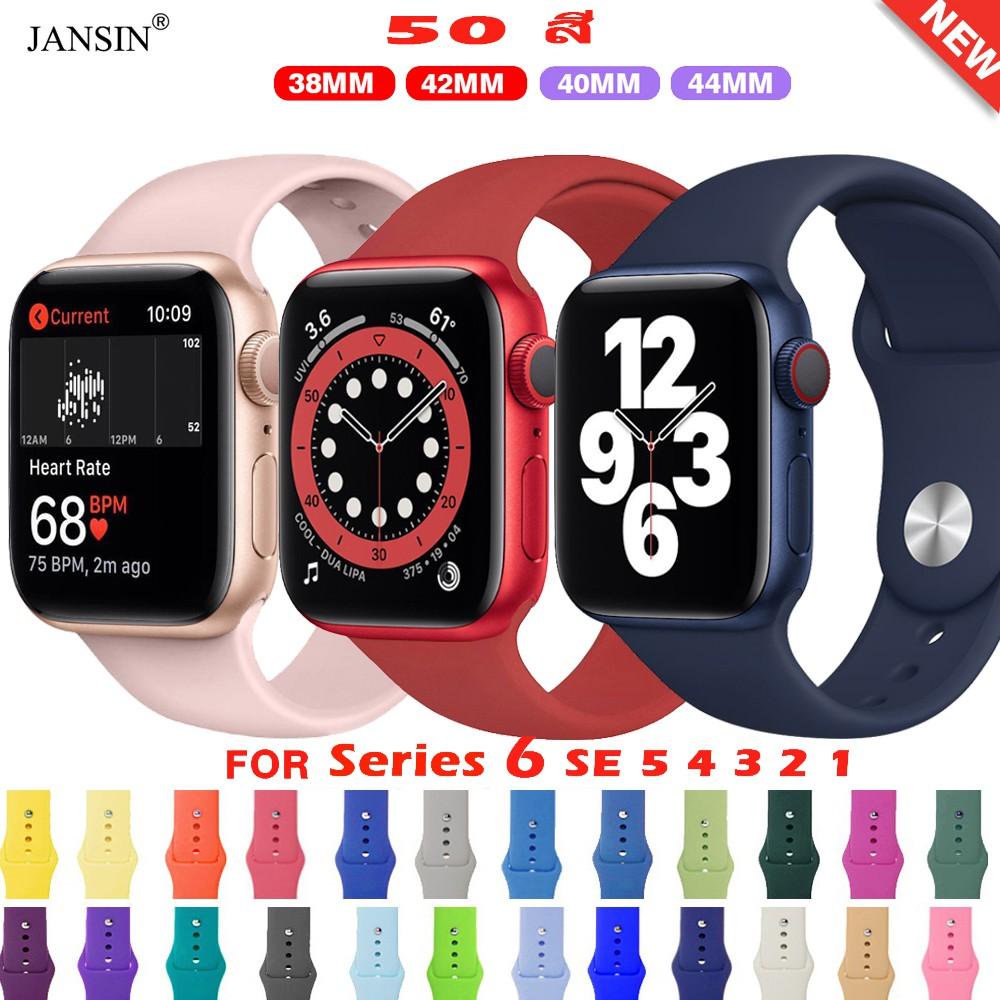 สายนาฬิกาข้อมือ Apple Watch Band 6 5 4 3 2 1 ขนาด 44 มม 40 มม 42 มม 38 มม
