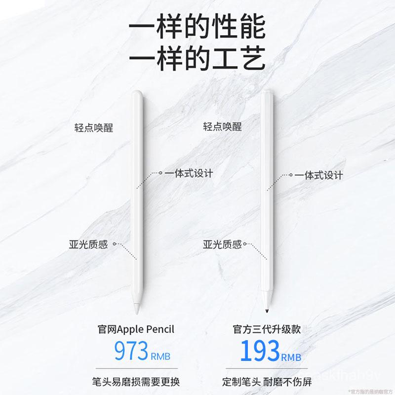 ปากกา iphone★apple pencilปากกา capacitiveipadปากกาสัมผัสรุ่น Apple2แท็บเล็ตรุ่นสัมผัสลายมือโทรศัพท์มือถือรุ่นที่สองair3绘
