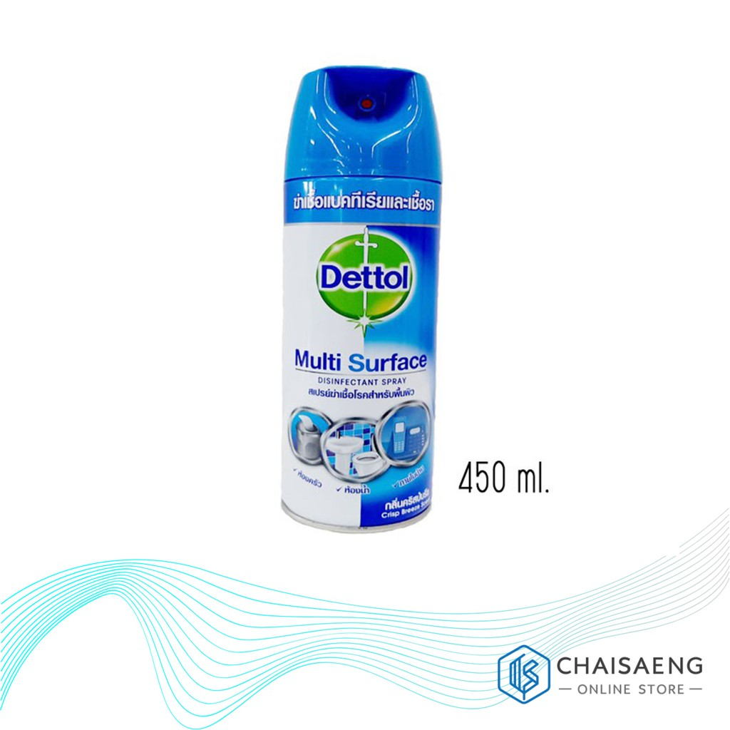 เดทตอล Dettol Disinfectant Surface Spray กลิ่น Crisp Breeze  450มล.