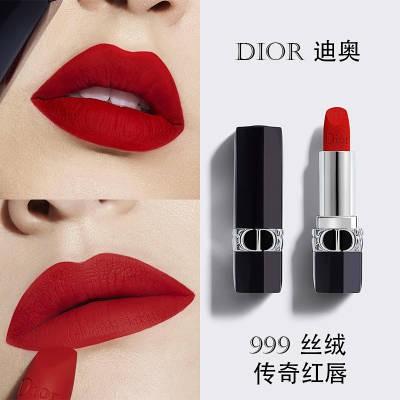 ≡☮ลิปสติกแต่งหน้าใหม่ Dior ของแท้จากเอเชียแปซิฟิก Dior Liyan Blue Gold Lipstick Legend New Color Velvet 999/720