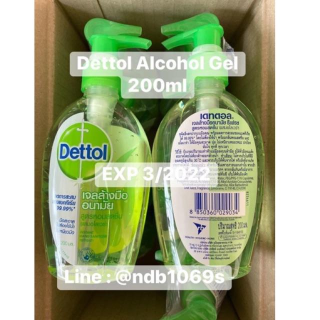 ราคาพิเศษ ❤️ ล็อตใหม่ 200ml  พร้อมส่ง Dettol Alcohol Gel Hand เดทตอล เจลล้างมือ ไม่ใช้น้ำ เจลล้างมืออนามัย พกพา เดทตอล