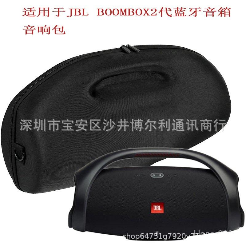 กล่องลําโพงบลูทูธแบบพกพาสําหรับ Jbl Boombox 2 Generation