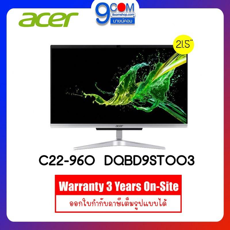 ALL-IN-ONE PC (ออลอินวัน) ACER Aspire C22-960 DQBD9ST003 I5-10210U / 8GB / 1TB+SSD 256GB / WIN10 / 3Y