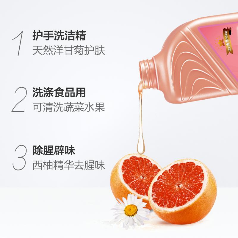▲AXE斧头牌ฆ่าเชื้อส้มโอผงซักฟอกดูแลผิว1.18kgปั๊มติดตั้งเชิงพาณิชย์ห้องครัวบ้านบ้านราคาไม่แพงโหลด■