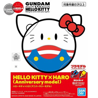 Bandai Hello Kitty x Haro (Anniversary Model) Haropla 4573102591234 (Plastic Model)