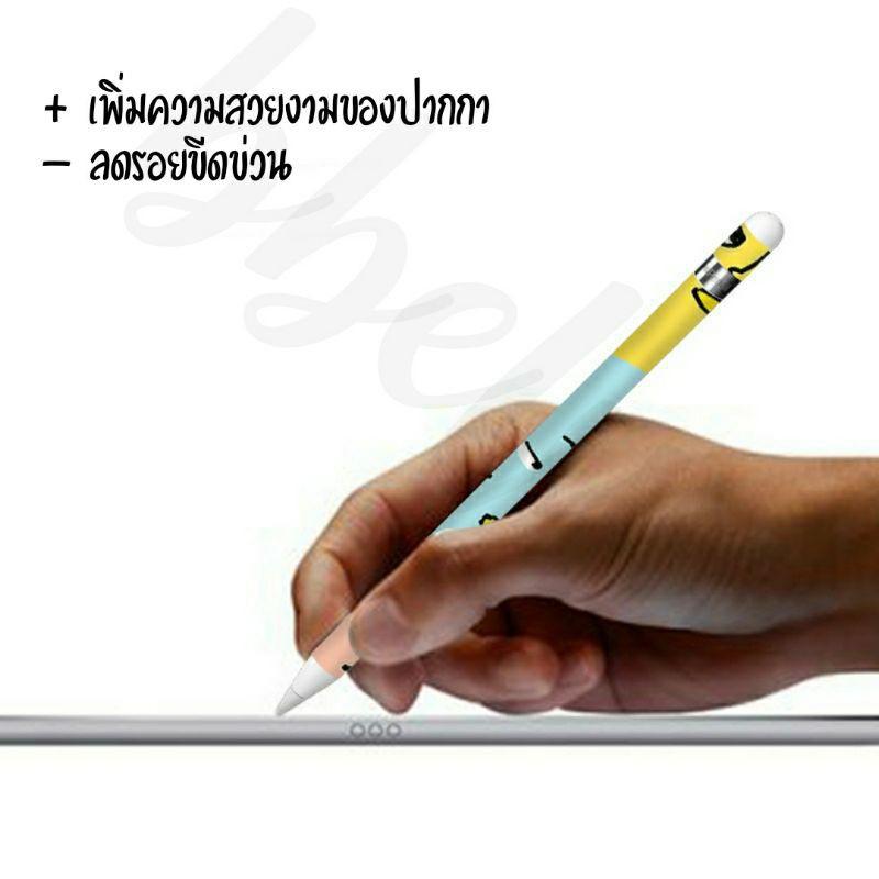 🌻💋📣▬▦☌♡พร้อมส่ง#2 • Gen.1&2 film สติ๊กเกอร์ สติกเกอร์ sticker หุ้ม ตกแต่ง cover ปากกา apple pencil gen.1 & 2 ฟิล์ม ก
