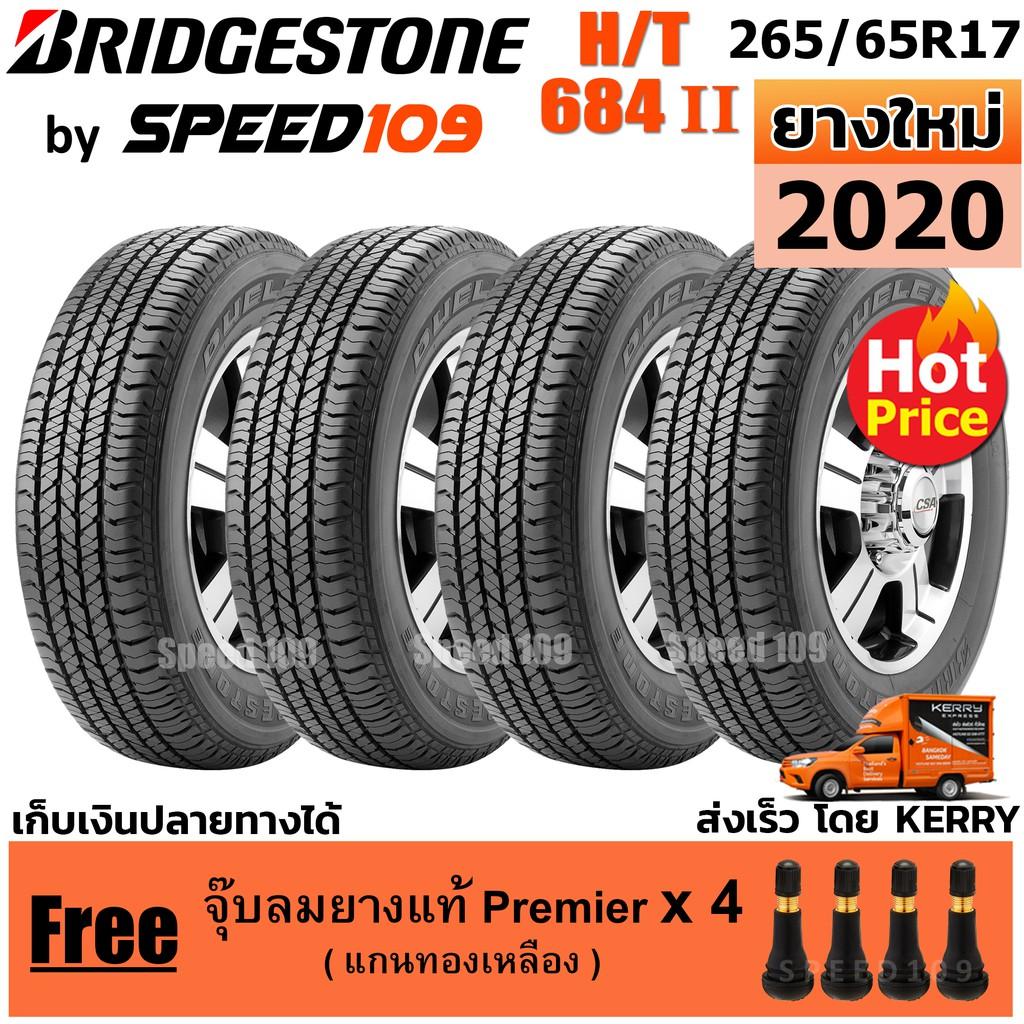 BRIDGESTONE ยางรถยนต์ ขอบ 17 ขนาด 265/65R17 รุ่น DUELER H/T 684 II - 4 เส้น (ปี 2020)