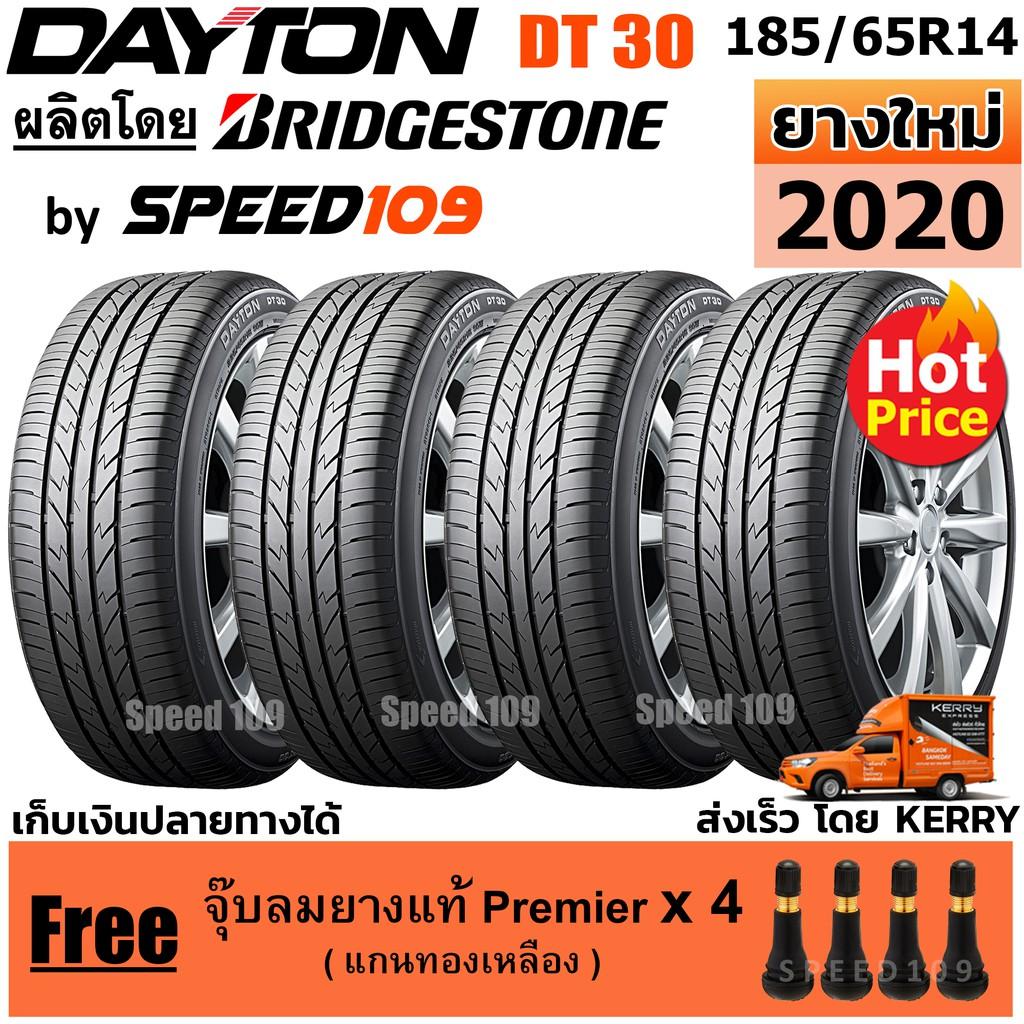 DAYTON ยางรถยนต์ ขอบ 14 ขนาด 185/65R14 รุ่น DT30 - 4 เส้น (ปี 2020)