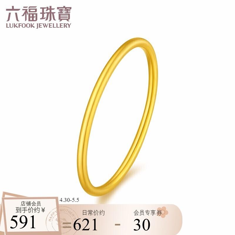 🔥ขายร้อน🔥Luk Fook อัญมณี อะคริลิค, หัวใจ, แหวนทอง, แหวนเงิน, แหวนเงิน การกำหนดราคา B01TBGR0027 ประมาณ1.02กรัม-7หมายเลข🔥🔥
