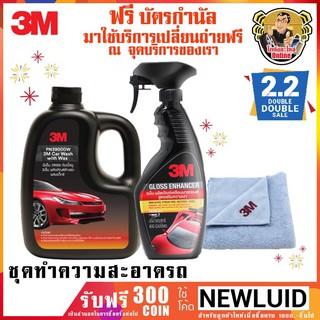 ราคา แพ็ค 1คู่ | Shopee Thailand