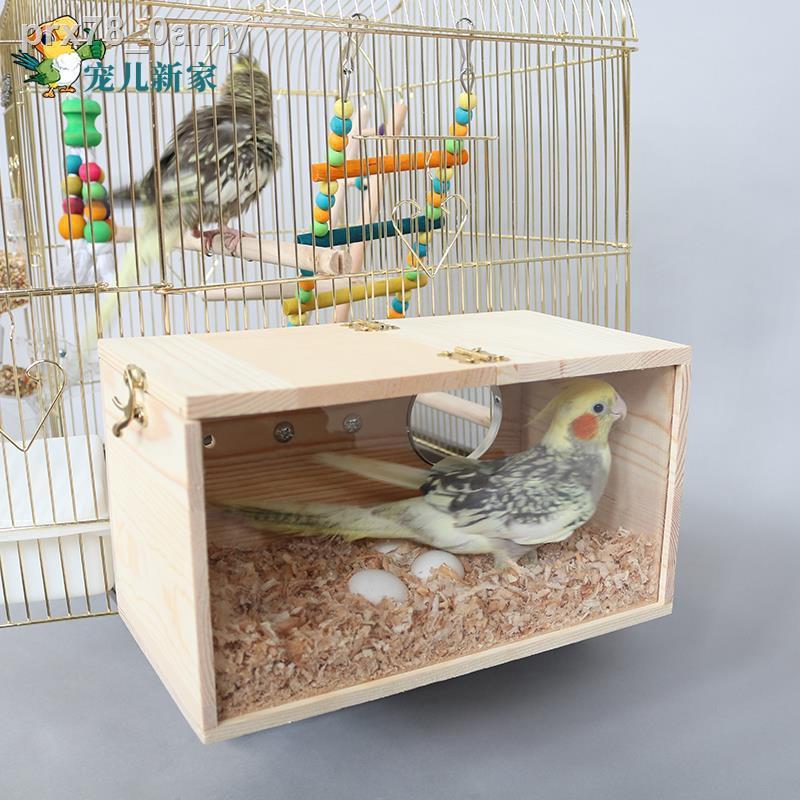 พร้อมส่ง❣Beloved New Home กล่องเพาะพันธุ์นกแก้วไม้เนื้อแข็งใส, รังนก, กล่องเพาะพันธุ์นกกรง, แท่นวางขี้เลื่อย