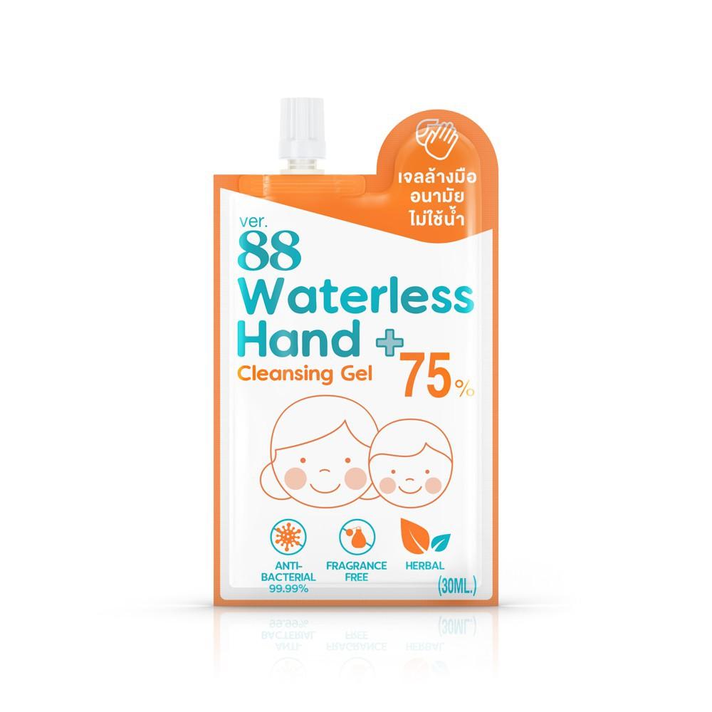Ver88 alcohol gel 30 mlแอลกอฮอลเจล์ขนาดพกพา 30 ml เจลล้างมือใช้ได้ในเด็ก ไม่มีน้ำหอม เหมาะสำหรับคนทั่วไป เด็กและผิวแพ้
