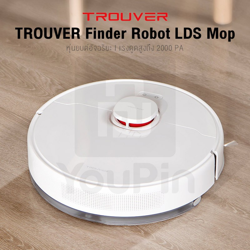 ❖[7790 บ.โค้ด LJ38GMW3Y3] TROUVER Finder Robot LDS Mop cleaner Sweeper หุ่นยนต์ดูดฝุ่นอัฉริยะ เครื่องกวาดพื้น แ