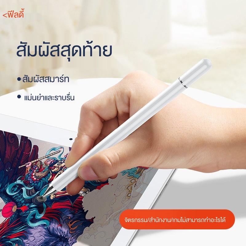 applepencil applepencil 2 ปากกาทัชสกรีน android สไตลัสb ☜✙❇Touch screen pen, mobile phone, tablet, Apple Android, ipad