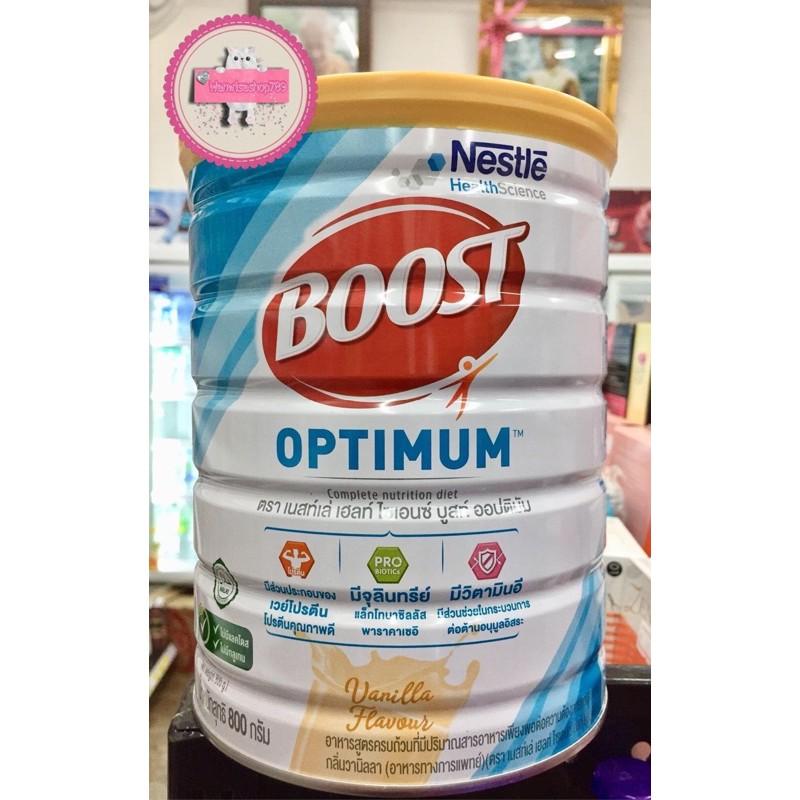 Nestle Boost Optimum เนสท์เล่ บูสท์ ออปติมัม 800กรัม 1ชิ้น * อาหารทางการแพทย์สูตรครบถ้วน มีเวย์โปรตีน สำหรับผู้สูงอายุ