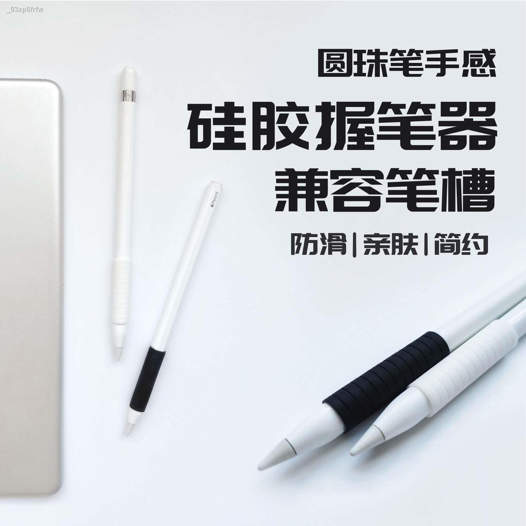 สไตลัสแท็บเล็ต▨ที่ใส่ปากกา Stylus รุ่น applepencil และรุ่นที่สองตัวเก็บประจุปากกาแท็บเล็ตเคสปากกาซิลิโคนกันลื่น [ออกเมื