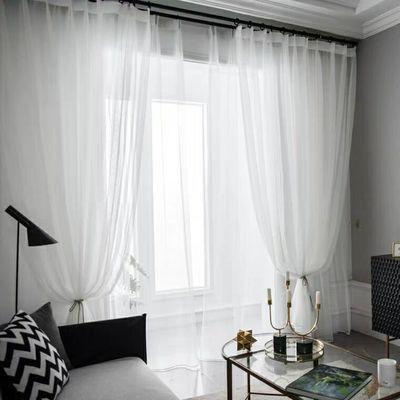 💎 ม่าน ผ้าม่าน ผ้าม่านสีขาว สำเร็จรูปพรุนผ้าม่านผ้าห้องนอน  ผ้าม่านสำเร็จรูป โปร่งแสงผ้าโปร่ง  สีขาว ม่า