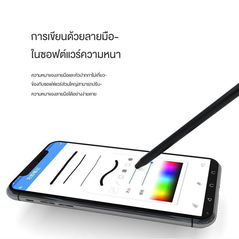 applepencil applepencil 2 ปากกาทัชสกรีน android สไตลัสb ❧☁✜ปากกา capacitive โทรศัพท์มือถือแท็บเล็ต iPad ปากกาเขียนด้วย