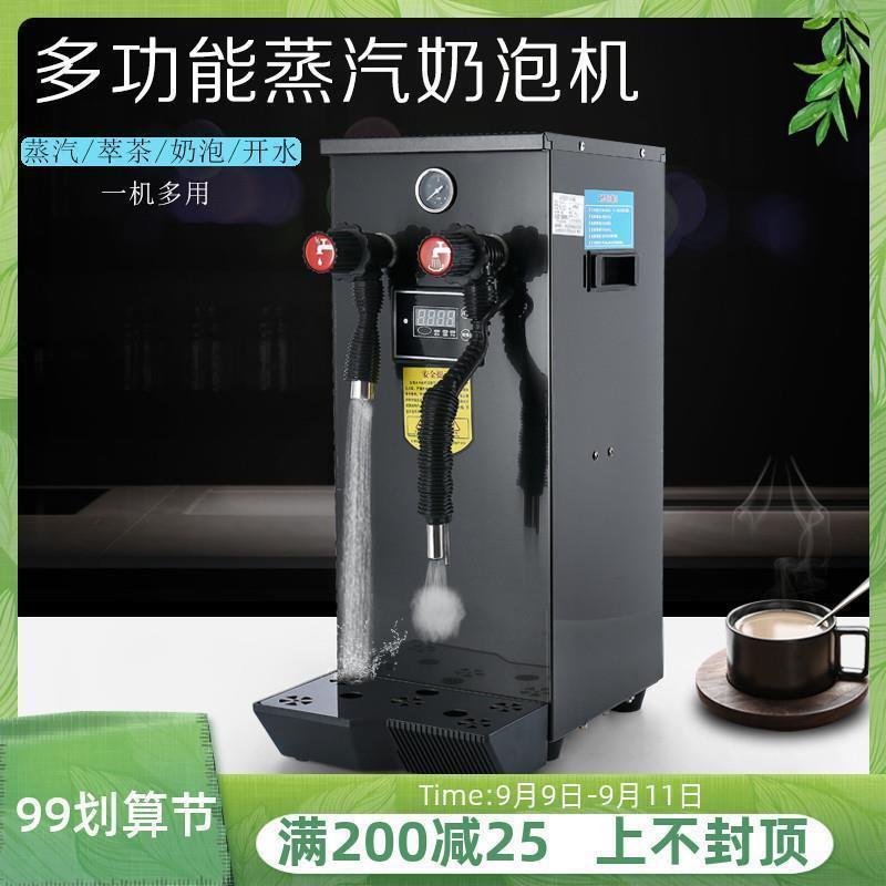 【อาหาร】เครื่องทำน้ำอุ่นกาแฟเครื่องทำฟองนมเครื่องทำฝานมเครื่องต้มน้ำอัตโนมัติหม้อต้มน้ำเชิงพาณิชย์ร้านชานม