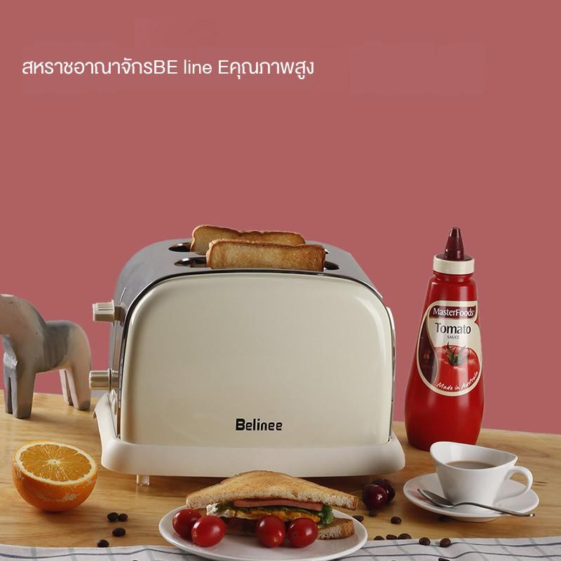 เครื่องปิ้งขนมปัง Belinee เครื่องปิ้งขนมปังเครื่องปิ้งขนมปังขนมปังปิ้งอาหารเช้ากดขนมปังกลับบ้านเล็ก ๆ ย้อนยุค