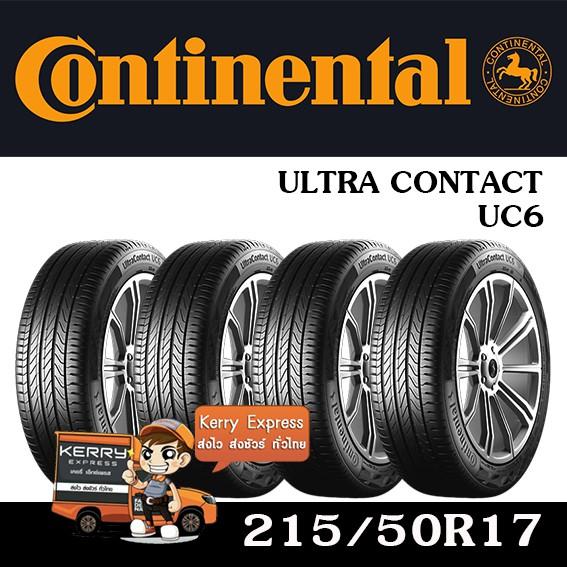 CONTINENTAL 215/50R17 Ultra Contact UC6 ชุดยาง 4เส้น