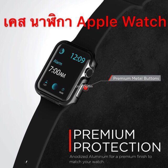 ราคาถูก✆✼✧เคส นาฬิกา Apple Watch 42mm !!!! สมาร์ทวอท์ชป้องกันหน้าจอ 42 มิลลิเมตร For Case, X - Doria Defense EDGE Premi