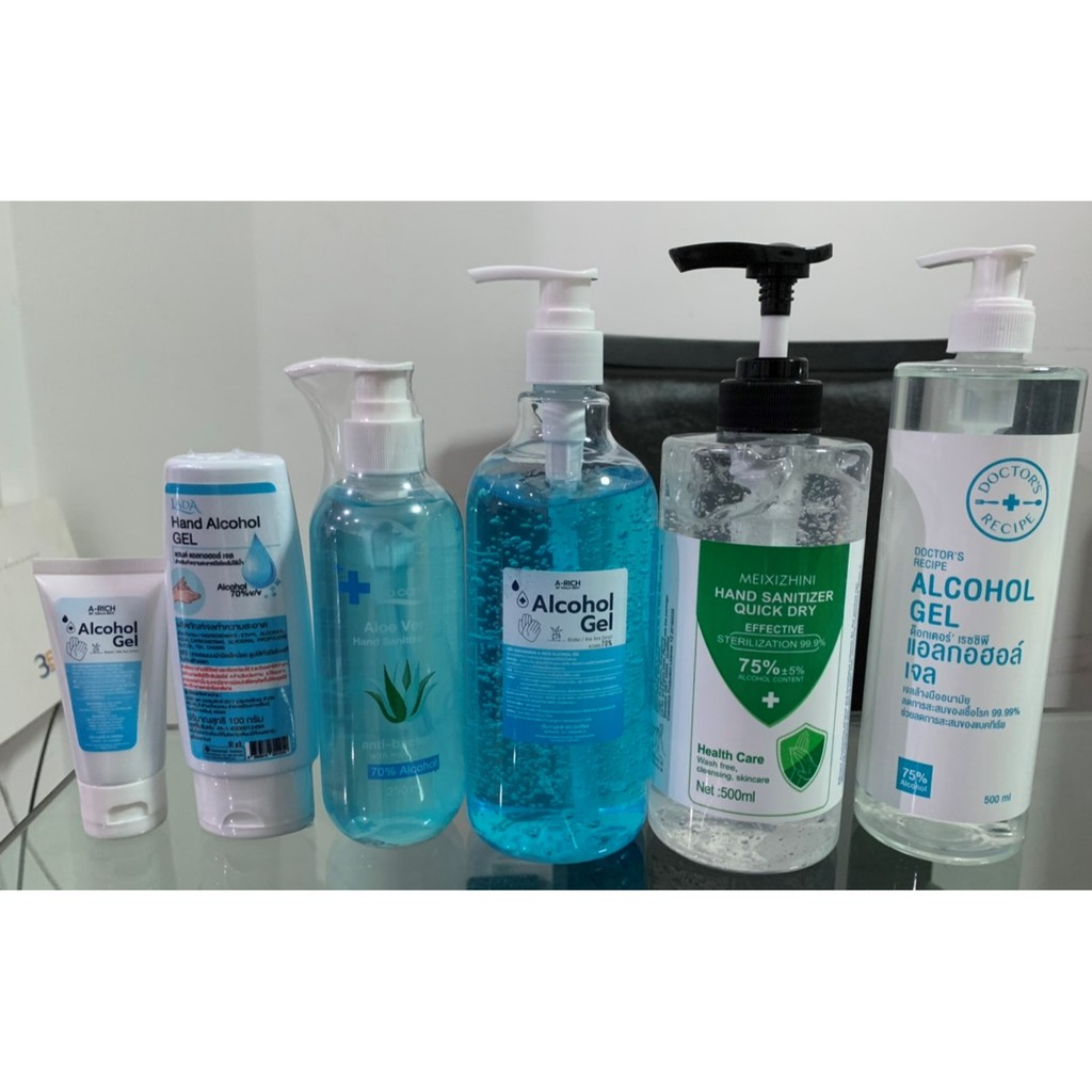 เจลล้างมือ 70% แอลกอฮอล์ล้างมือ 70 เปอร์เซ็น เจลล้างมือไม่ต้องล้างออก สินค้าพร้อมส่ง เจลล้างมือพกพา เจลล้างมือแบบหลอด