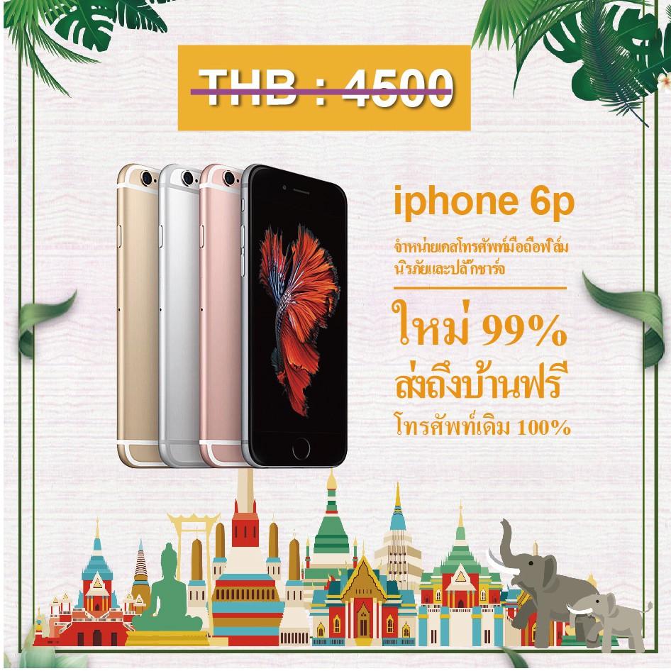 Apple 【HOT】iphone 6 plus, 16GB/ 64GB/ 128GB แท้100% มีประกัน apple iphone 6 plus #COD