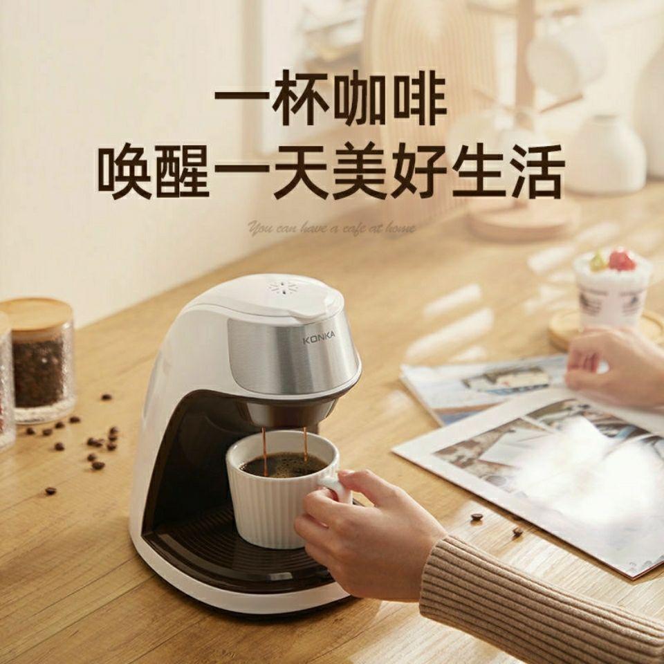 จัดส่งฟรี✕✑เครื่องชงกาแฟบ้าน Konka เครื่องทำชาสำนักงานแบบพกพาขนาดเล็ก เครื่องชงกาแฟใหม่ขนาดเล็ก