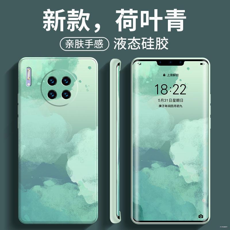 ยางยืดออกกําลังกาย✺(มือถือ ฟิล์มนิรภัย)  เคสโทรศัพท์มือถือ Huawei mate30 ซิลิโคนเหลว mate40pro ultra-thin anti-drop 30p