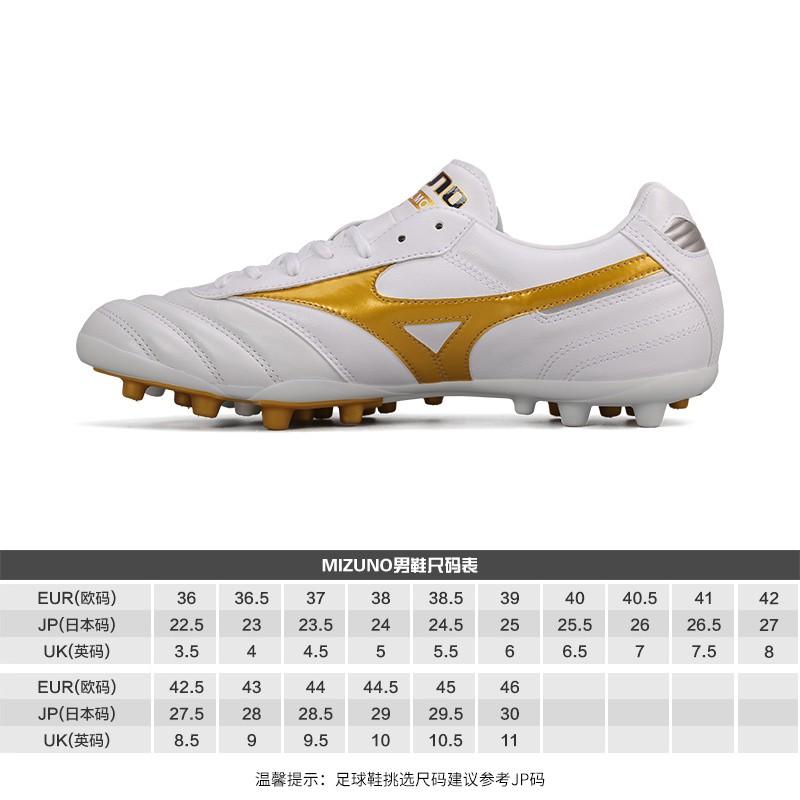 ⚾♛Mizuno / Mizuno MORELIA II PRO AG ผู้ใหญ่รองเท้าฟุตบอลหนังจิงโจ้ชาย P1GA201450เรื่องกอล์ฟ 高尔夫用品