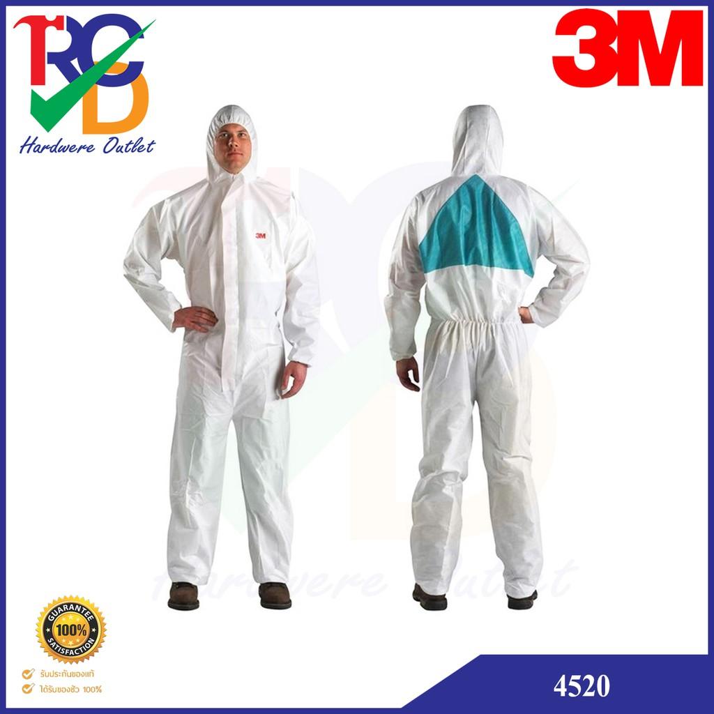 ชุด PPE ป้องกันสารเคมี 3M 4520 กันเชื้อโรค ของแท้ 100%