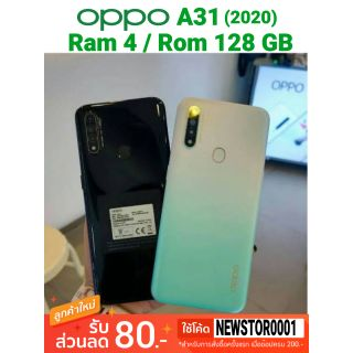 Review OPPO A31  รับประกันศูนย์ OPPO 1 ปี แถมฟิล์ม+เคสกันรอย