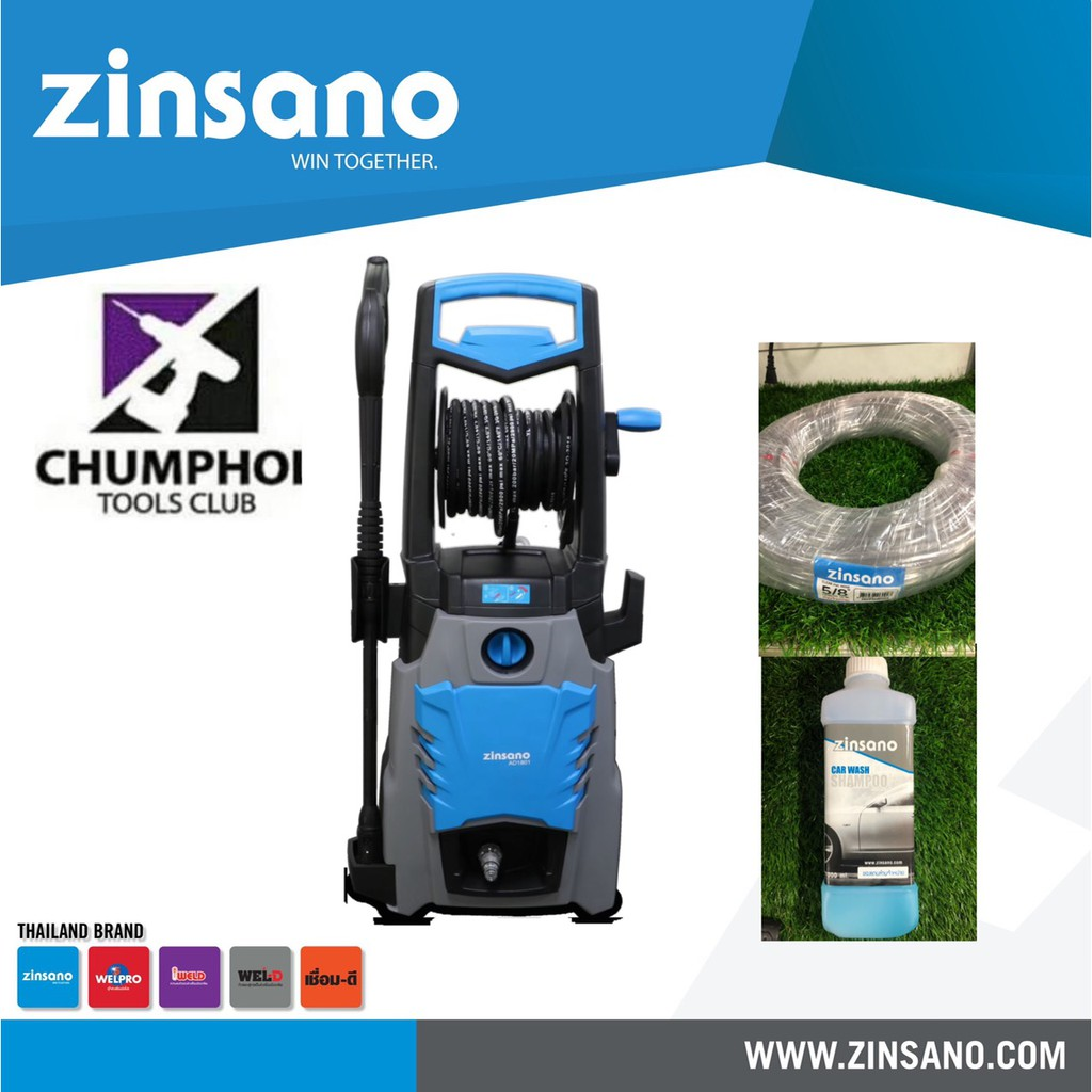 Zinsano - เครื่องฉีดน้ำแรงดันสูง 180 บาร์ รุ่น AD1801 +สายยาง+น้ำยาล้างรถ1ขวดInduction Motor ควบคุมการผลิตจากอิตาลี