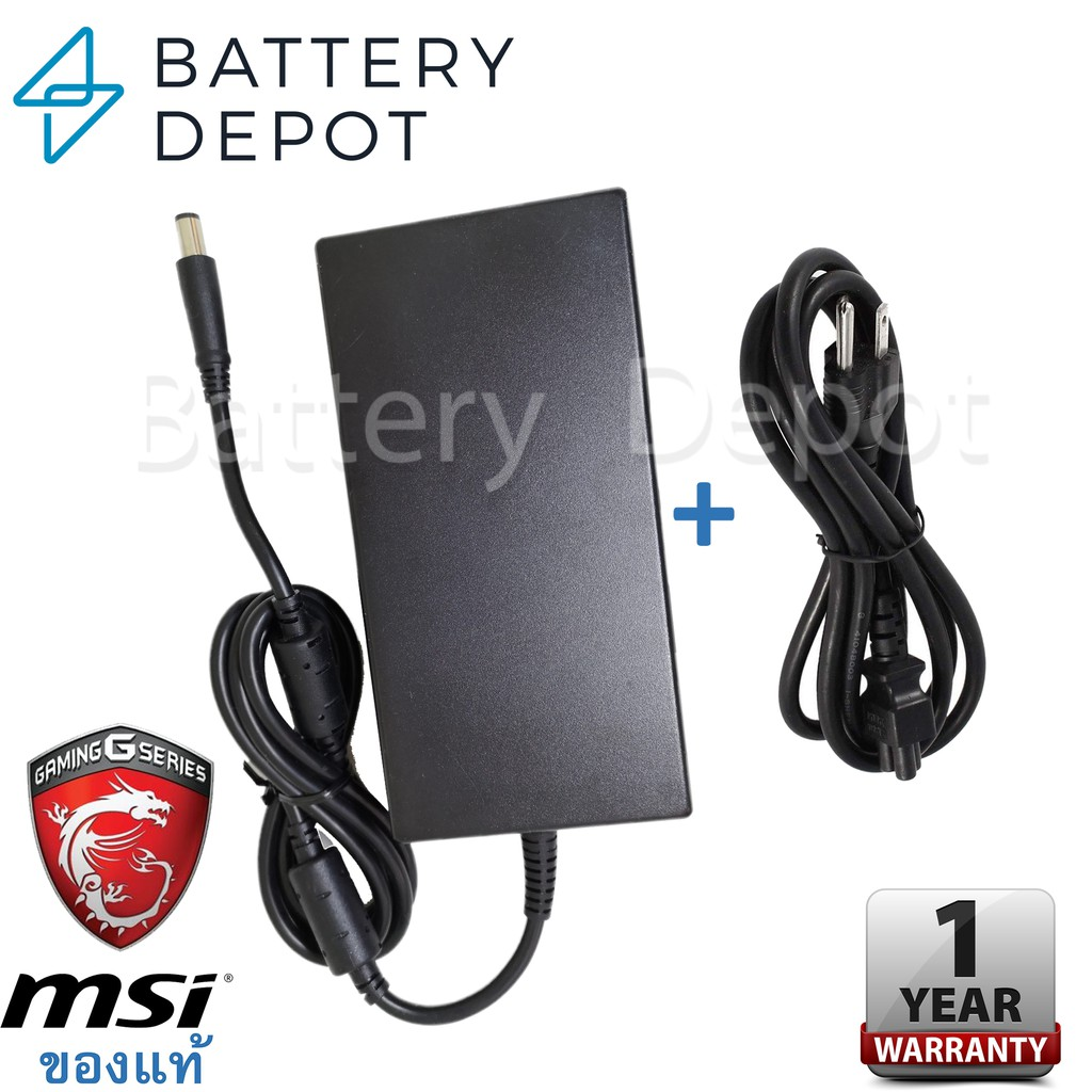 230w OEM HP AC adapter//Charger+Cord for MSI GE63VR Raider-213 Gaming Laptop