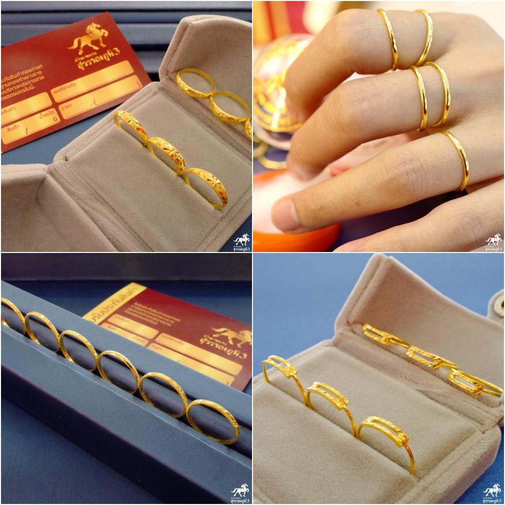 แหวนทองแท้ 0.6 กรัม ลายหัวโปร่งหน้ามน เกลี้ยง โปร่งรอบวง แถว2ชั้น ทองแท้ 96.5% มีใบรับประกัน โดยช่างฝีมือจากเยาวราช