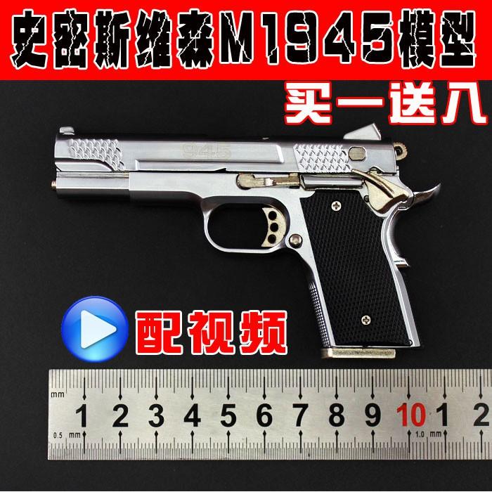 ทั้งหมดโลหะแม่นยำที่ถอดออกได้1:2.05หนุ่มM1911รุ่นอัพเกรดของ945ปืนรุ่นไม่สามารถยิงได้