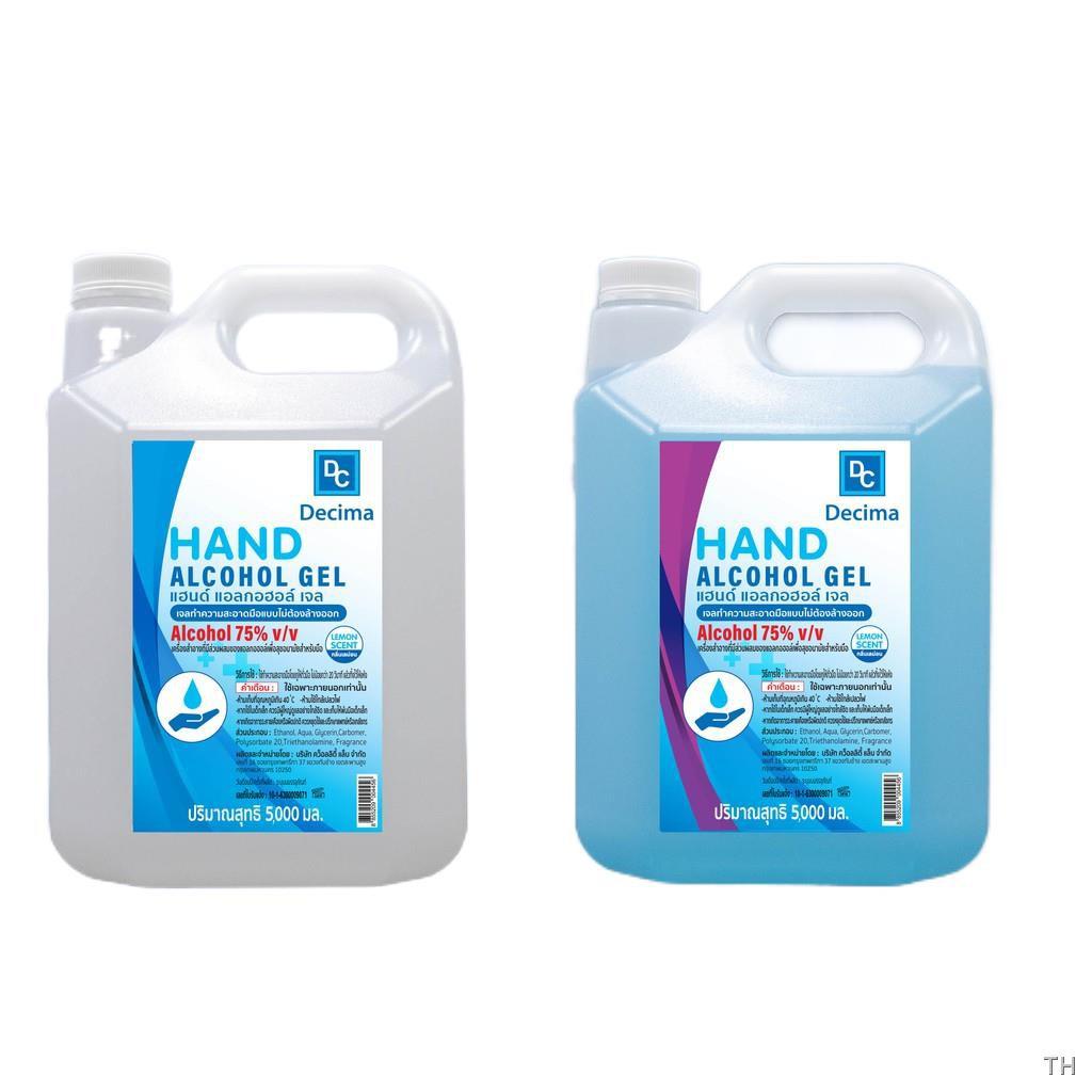 ∋เจลแอลกอฮอล์ 5 ลิตร (5000ml) Alcohol Gel เจลล้างมือ
