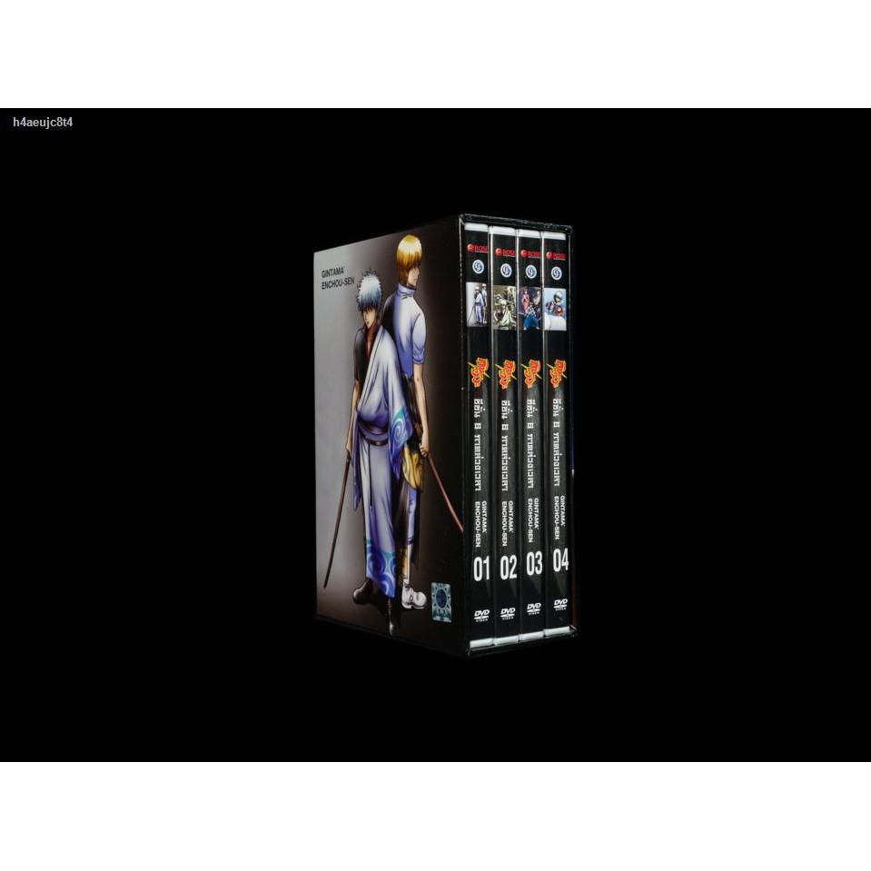 ▣153073/DVD เรื่อง Gintama Season 6 กินทามะ ซีซั่น ภาคล่วงเวลา Boxset : 4 แผ่น ตอนที่ 1-13 /999